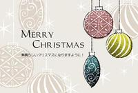 Joyeux Noël - 野の花香草工房ユヌアネモヌ