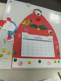 クリスマスカレンダーその2☆ - 絵画教室アトリえをかく