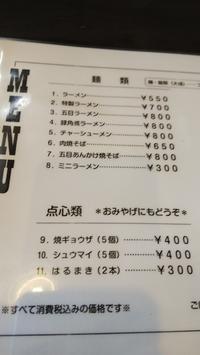 万房亭 - 炭酸マニア Vol.3