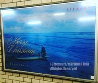 クリスマスプレゼント - surftrippper サーフィンという名の旅