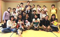 12月22日ベビマ例会を開催しました - 子育てサークル たんぽぽの会