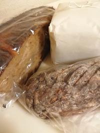 3ftのシュトーレソとパンセット - パンによるパンのための