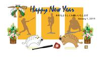 野球ファンのためのイノシシのイラスト年賀状2019 - ジルとチッチの素材ボックス