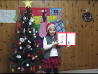 2018低学年クラス  クリスマスレッスン - つばき英語教室