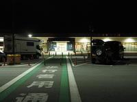 2018.11.10 道の駅富士川で車中泊 - ジムニーとピカソ(カプチーノ、A4とスカルペル)で旅に出よう