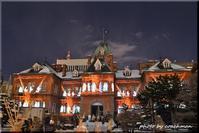 プロジェクションマッピング 赤レンガ庁舎 - 北海道photo一撮り旅