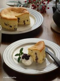 ちょっぴり和風♪ あずきのチーズケーキ - Cache-Cache+
