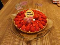 12月の誕生日会 - 石と、居る。