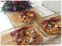 """やっぱり『リースパン作り』は盛り上がるのです!:今日も素敵なパンが焼けました♪ - 大阪 堺市 堺東 パン教室 """" 大人女性のためのワンランク上の本格パン作り """"  - ル・タン・ピュール -"""
