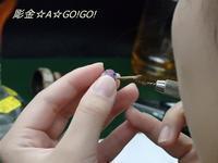 吸いとり工具 - 号号日記