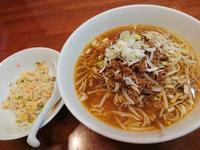 武蔵小杉でガッツリ!中国料理一番で担々麺のランチ♪ - 新 LANILANIな日々