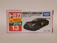 タカラトミー・No.13 日産 GT-R NISMO GT500 - 燃やせないごみ研究所