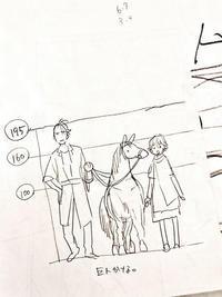 ケイにいさんと小型馬 - 山田南平Blog