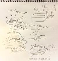 殻付き牡蠣 - ままごと日記
