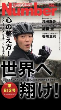 新居浜支部ショートライド  パンク神降臨!仁尾ハンバーガーライド - cyclesize活動ブログ