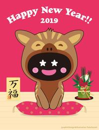 あけましておめでとうございます☆2019 - グラフィックデザインとイラストレーション☆YukaSuzukiのブログ