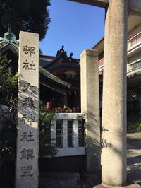 神社巡り⛩大森神社 - ハタ坊(釣り・鳥撮・散歩)