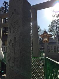 神社巡り『御朱印』蒲田八幡神社 - (鳥撮)ハタ坊:PENTAX k-3、k-5で撮った写真を載せていきますので、ヨロシクですm(_ _)m