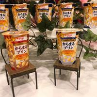 RSP66  安曇野食品工房  からまるプリンクリーミーソース - 主婦のじぇっ!じぇっ!じぇっ!生活