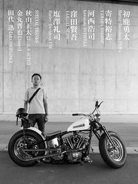更新後記 VOL.158 - 君はバイクに乗るだろう