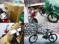 電動自転車 - EVOLUTION