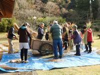 おかざりを作ろう(輪飾り) - 千葉県いすみ環境と文化のさとセンター