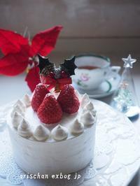 MerryXmas 2018♪ - アリスのトリップ