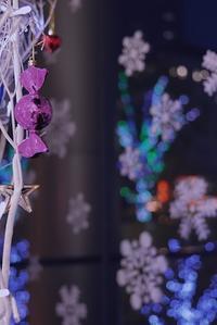 アカリヲケサナイデ - 赤煉瓦洋館の雅茶子