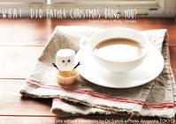 ソニーαアカデミーさいとうおりの白食器冬仕度スペシャルご参加ありがとうございました! - 東京女子フォトレッスンサロン『ラ・フォト自由が丘』-写真とフォントとデザインと現像と-