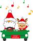 メリー・クリスマス!! - 「学ぼう会」に来ませんか?