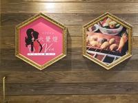 ワインと串カツ「GINZA 六覺燈 Vin」で忘年会! - Kirana×Travel