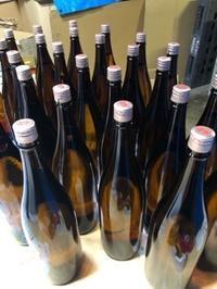 「祿」「純米吟醸ブルーラベル」などレッテル張り - 日本酒biyori