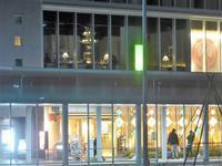 """金沢「ザ ステーションバー ミクソロジー」へ行く。 - 女性ゲームプロデューサーの""""旨い""""を探す大冒険「メシクエLV34」"""