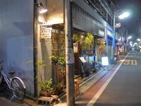 """西荻窪「カフェ オーケストラ」へ行く。 - 女性ゲームプロデューサーの""""旨い""""を探す大冒険「メシクエLV34」"""