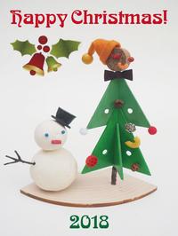 Happy Christmas!2018 - 日々の営み 酒井賢司のイラストレーション倉庫