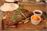 bib baR(ビブ バール)でお肉ランチ@大阪/梅田・グランフロント - Bon appetit!