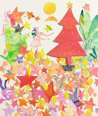 Merry Christmas 🎄 - 7miele Information