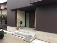 表札 - 堺建築設計事務所.blog