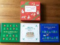 メリークリスマス☆ミシェルでオシャレ - amikas Atelier m+a