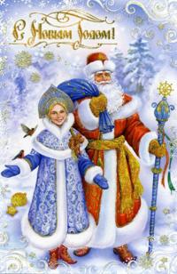 クリスマス - いぬのおなら