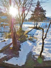 今日の八海山と駒ケ岳 - 浦佐地域づくり協議会のブログ