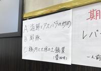 B定食が「酢豚」だった!@北京樓(多摩) - よく飲むオバチャン☆本日のメニュー