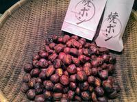 京都錦市場「焼ポン」栗が大きい 甘くて美味しい - 設計事務所 arkilab