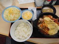 12/25  チーズタッカルビ定食¥780 + 増しチーズ ¥150 @松屋 - 無駄遣いな日々