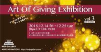 Art Of Giving vol.3MDP Gallery - まゆみん MAYUMIN Illustration Arts