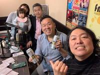 サイバージャパネスク 第615回放送(2018/12/19) - fm GIG 番組日誌
