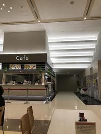 東京都庁第二本庁舎職員食堂でお昼 - Epicure11