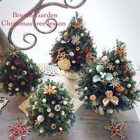 MerryChristmas!! - 花雑貨店 Breath Garden *kiko's  diary*