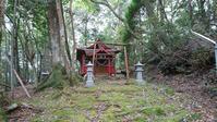 宮崎県西米良村の秘境神社狭上(さえ)稲荷神社 - アキバというより外神田
