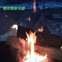 12月25日(火) - ヘアーサロン緑花*リョッカ
